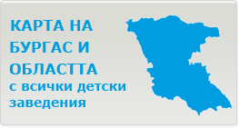 Карта на Бургас